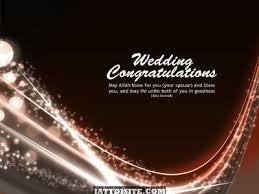 free wedding congratulations cards wedding congratulations jattdisite