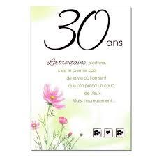 30 ans mariage texte d invitation 30 ans de mariage votre heureux photo de