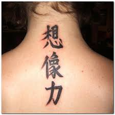 collection of 25 popular kanji for all on back