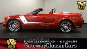 2005 ford mustang roush 2005 ford mustang gt roush louisville showroom stock 1442