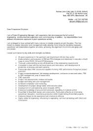engineering manager cover letter andrew j kelly pem cover letter u0026 cv