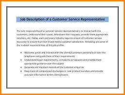 Resume Example Customer Service by 8 Best Job Description Template Cashier Resumes