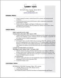 Cra Sample Resume by Resume Career Summary No Experience