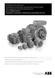 lafert electric motors by texam limited issuu