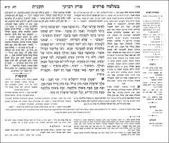 steinsaltz talmud le talmud traduit et commenté par le rav adin steinsaltz even