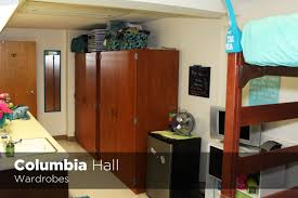 university housing virtual tour columbia hall