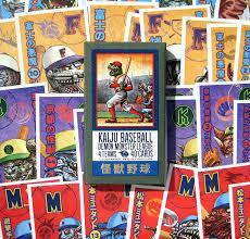 kaiju baseball card set japanese monsters collectible card