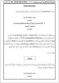 Financial Advisor Resume Examples by Javascript In Urdu Muhammad Danish Irshad
