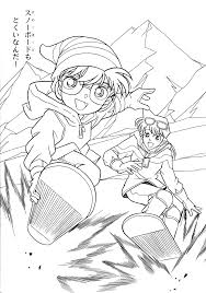 conan and ran skying coloring pages detective conan anime