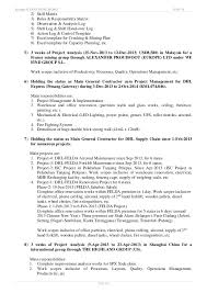 Resume Objective Examples Warehouse by Objective Example For Resume Cv01 Billybullock Us