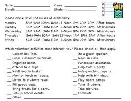 free back to school printables and 20 ways parents can volunteer
