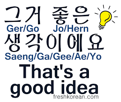 fresh korean useful phrases 26 u2013 30 hangul english romanized