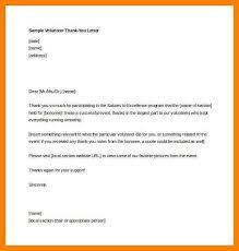 ending thank you letters internship letter thank you internship