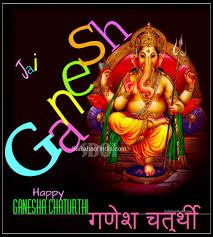 Invitation Cards For Ganesh Festival 2014 Ganesha Chathurti Prasanthi Nilayam Live Webcast Photos