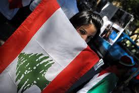 Libanese Flag Canadian Eye On Lebanon Photo Page Everystockphoto