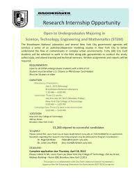 cover letter for internship program