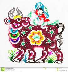 ox color paper cutting chinese zodiac stock photo image 10991812