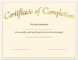blank certificate of completion pdf