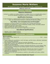 Fictional Resume Entry Level Medical Resume Emergency Medical Technician Resume