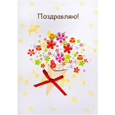 traditional anniversary gifts traditional anniversary gifts to ukraine anniversary gifts to