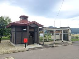Hachimantai Station