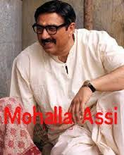 wholesale movies mohalla assi download indian movie 2015