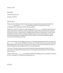 deployment specialist cover letter