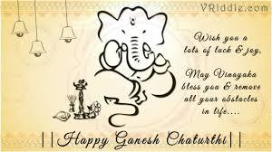 Invitation Cards For Ganesh Festival Ganesh Chaturthi Video Greetings Card Youtube
