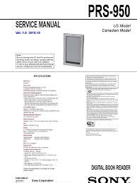 sony prs 950 service manual digital technology digital