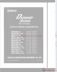 kobelco sk200 6 330 6 service hand book s7yo00807ze01 free auto