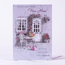 congrats on your new card new home card congratulations on your new home only 59p