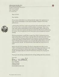 recommendation letter from academic advisor mediafoxstudio com