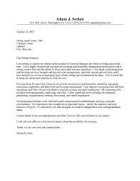 cover letter for restaurant manager hiring