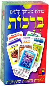 word rummikub in hebrew hebrew language pinterest