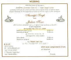 shadi resume format 6 best images of wedding invitation formats in english spanish sample indian wedding card matter