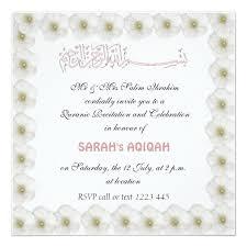 islamic invitation cards personalized islam aqiqah invitations custominvitations4u