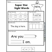 Sight Words Worksheets Printable Sight Word Worksheet Here