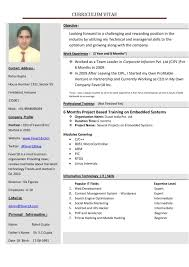Word Resume Template 2007 Resume Template Cv Format In Word How To Do On Throughout 89 A