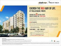 media center latest real estate news in chennai akshaya