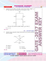 gate 2017 ece afternoon session answer key www gatepaper in