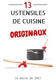 objets de cuisine 13 ustensiles et objets originaux pour décorer votre cuisine