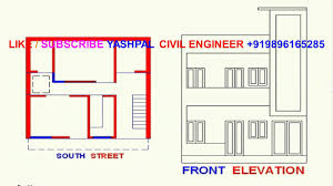 Vastu Floor Plans South Facing Vastu South Face House Map 20x20 Youtube