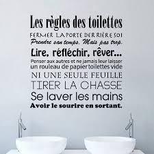 modern bathroom wallpaper reviews online shopping modern