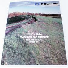 amazon com new oem service shop manual 2014 polaris ranger 800