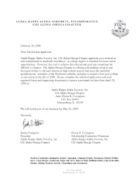 letter here is a sample letter of sorority recommendation cover