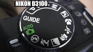 nikon d3100 dslr basic beginner tutorial training part 1 youtube