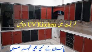 kitchen cabinet design in pakistan modern kitchen cabinet design ideas kitchen design kitchen pakistan 2020 modern kitchen