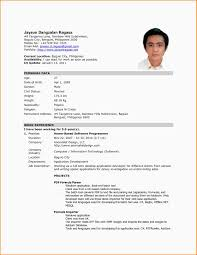 Sample Resume Template For Ojt by Application Letter Philippines Fresh Essays