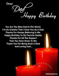 birthday wishes cards u2013 gangcraft net