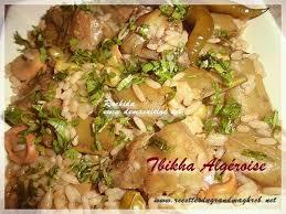 cuisine m馘iterran馥nne definition recettes cuisine alg 100 images recette de cuisine tunisienne